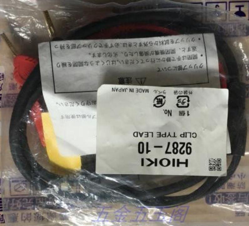 Đầu đo Hioki 9278