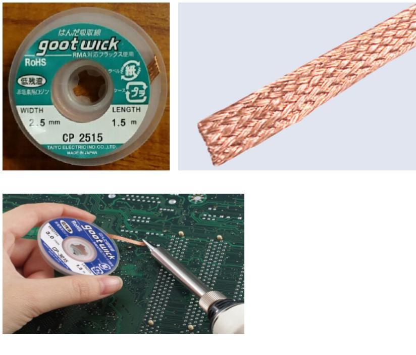 Dây hút thiếc hàn Desoldering Wicks > SMT/Desoldering Products